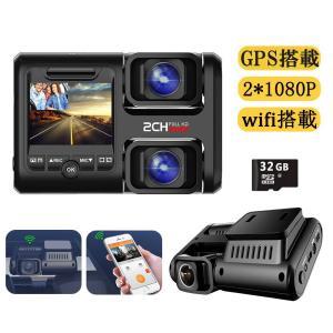 【170度広角&車内外同時録画 】このドライブレコーダーは前後カメラとも170広角レンズを搭載す...