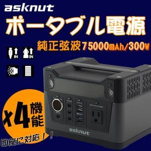 1.純正弦波出力300W  2.LEDライト  3.USB(5V/1A 5V/2.1A)  4.QC...