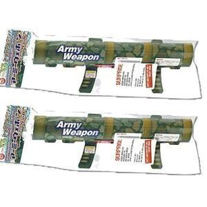 あすつく アーミーウェポン 2本セット パーティー クラッカー パーティー イベント 宴会 バズーカー 会合 飛び出す おもしろグッズ キラキラ テープ