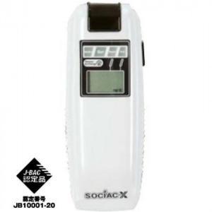 アルコールチェッカー NEWソシアックX SC-202 業務用 アルコール検知器 dragon-bee