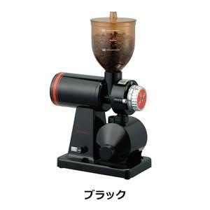 あすつく  BONMAC ボンマック コーヒーミル ブラック BM-250N 電動 家庭用 おしゃれ コーヒー豆ひき 豆挽き マシン|dragon-bee