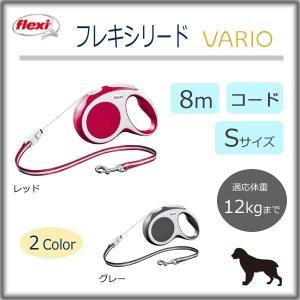 在庫あり フレキシリード VARIO コード 8m Sサイズ レッド dragon-bee