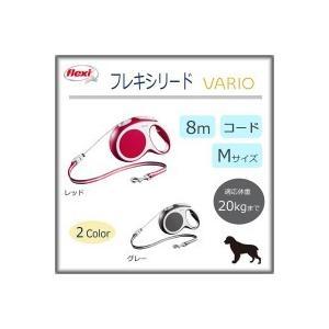 在庫あり【送料無料】フレキシリード VARIO コード 8m Mサイズ レッド dragon-bee