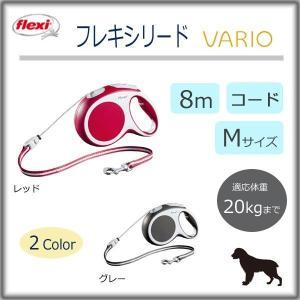 在庫あり【送料無料】フレキシリード VARIO コード 8m Mサイズ グレー dragon-bee