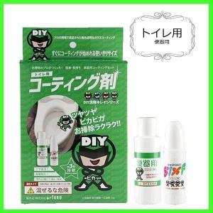 在庫あり DIY戦隊キレイシリーズ トイレ用ガラスコーティング剤 ST-BENKI dragon-bee