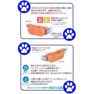 在庫あり【送料無料】REDDi PET 犬用ムダ吠えしつけ首輪 ノーバーク トレーニングカラー Sサイズ|dragon-bee|04