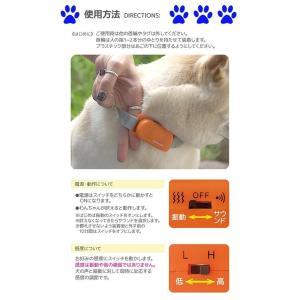 在庫あり【送料無料】REDDi PET 犬用ムダ吠えしつけ首輪 ノーバーク トレーニングカラー Sサイズ|dragon-bee|06
