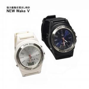 あすつく  強力振動目覚まし時計 NEW Wake V(ウェイク ブイ) ブラック・WV-0605 腕時計|dragon-bee