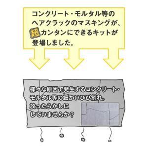 あすつく コンクリート 補修剤 インサル クラ...の詳細画像2