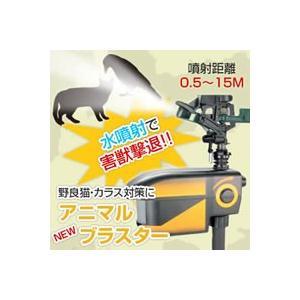 在庫あり 【送料無料】正規輸入品 アメリカ Newアニマルブラスター(スケアクロウ)(SC602) dragon-bee