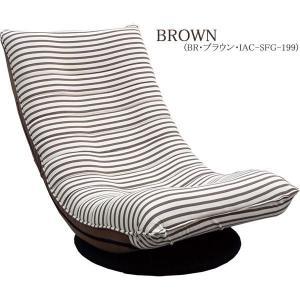 【送料無料】360度回転式1人掛けソファ MOON REST(ムーンレスト) BR・ブラウン・IAC-SFG-199|dragon-bee