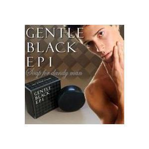 あすつく ジェントルブラックエピ 石鹸 男性用 メンズ 除毛石鹸