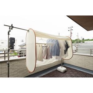 あすつく  洗濯物保護カバー 洗濯日和ネクスト ワイド  約160×60×100cm 洗濯物 雨よけ...