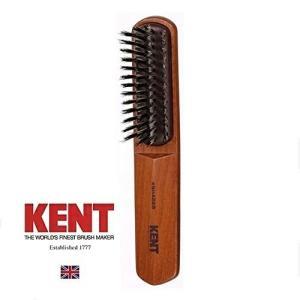 KENT ヘアブラシ KNH-4228 髪の毛が細く薄くなってきた方へ!やわらか3段植毛 一番長い1...