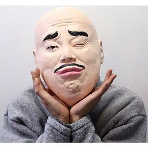 あすつく  被り物  安田大サーカス クロちゃん公式マスク オガワスタジオ 芸人 クロちゃん マスク...
