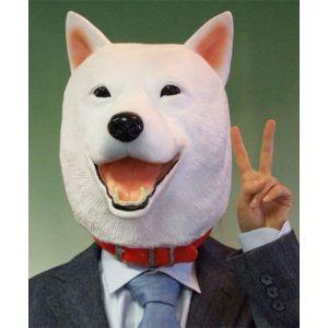 あすつく ハロウィン  仮装 被り物 白犬マスク  ラバーマスク オガワスタジオ マスク M2 白犬 コスプレ クリスマス|dragon-bee