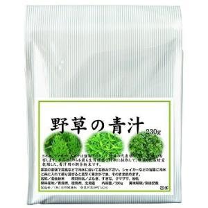 あすつく 青汁 自然健康社 国産・野草の青汁 230g アルミ袋入り 日本製 ヨモギ スギナ クマザサ|dragon-bee