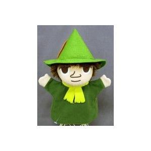 在庫あり  ムーミンシリーズ スナフキン ハンドパペット 手踊り人形 567790 ぬいぐるみ 人形 クリスマス プレゼント|dragon-bee