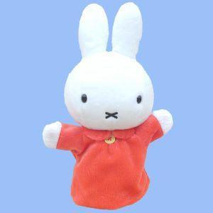 ブルーナ ハンドパペット ミッフィー 幼児 ぬいぐるみ 人形 NHK 教育 指人形 うさぎ