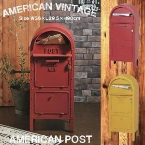 【送料無料】 アメリカンポスト イエロー SI-2857 郵便受け アメリカン クラシック アンティーク ヴィンテージ※キャンセル不可商品です|dragon-bee