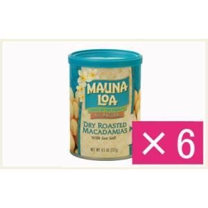 マウナロア 塩味 マカデミアナッツ 127g×6缶の関連商品10