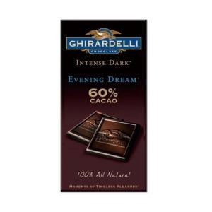 ギラデリ社は、1852年にサンフランシスコで創業した、アメリカにおいて最も歴史のあるチョコレートメー...
