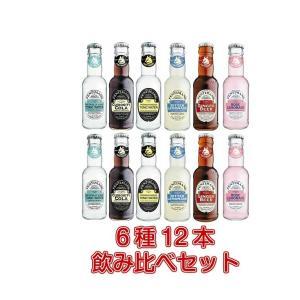 イギリスのドリンク フェンティマンス ミキサー(割材)125ml 6種12本飲み比べセット