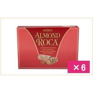 アメリカ お土産 チョコレート菓子 アーモンド...の関連商品5