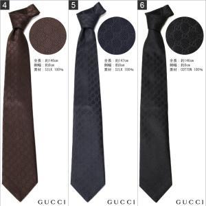 【サプライヤー協賛】【送料無料】【新品/正規品】グッチ ネクタイ /GUCCI [専用パッケージ付き]【necktie】|drawers|03