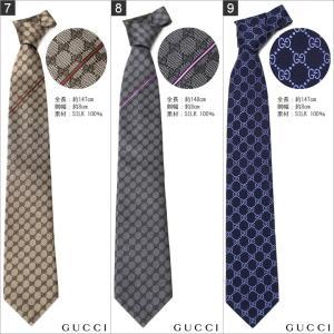 【サプライヤー協賛】【送料無料】【新品/正規品】グッチ ネクタイ /GUCCI [専用パッケージ付き]【necktie】|drawers|04