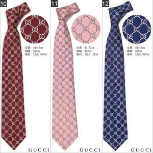 【サプライヤー協賛】【送料無料】【新品/正規品】グッチ ネクタイ /GUCCI [専用パッケージ付き]【necktie】|drawers|05