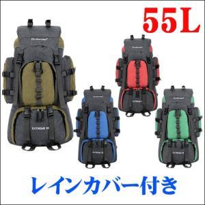 登山 リュック サック大容量55L 旅行用バックパック 軽量...