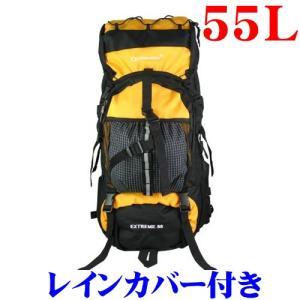 登山 ザック 55Lアウトドア旅行登山リュックサック、バックパック セール dream-brother