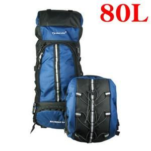 大容量80Lアウトドア旅行登山リュックサック、大容量ザック セール dream-brother