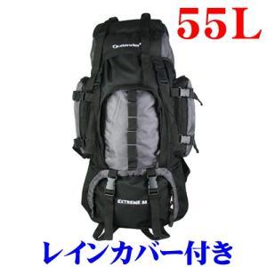大容量55Lアウトドア旅行登山リュックサック、大容量ザック、バックパック セール dream-brother