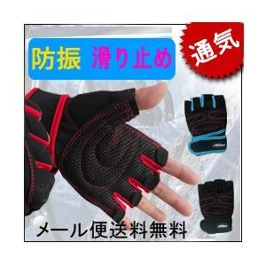 ウェイトトレーニング グローブ トレーニンググローブ フィットネス フィッテング 手袋 指切り ベンチプレス 筋トレ|dream-brother