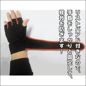 ウェイトトレーニング グローブ トレーニンググローブ フィットネス フィッテング 手袋 指切り ベンチプレス 筋トレ|dream-brother|04