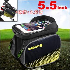 スマートフォンケース サイクル用 スマートフォーンマウント  自転車 スマートフォンホルダー フレームバッグ dream-brother