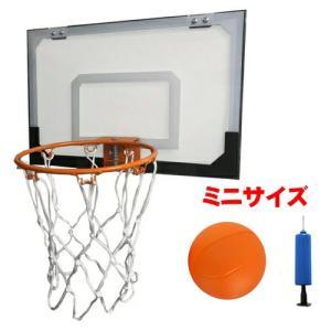 バスケットゴール セット バスケットボール ゴール ミニバス対応 フック掛け ドア掛け 子供 大人 ...