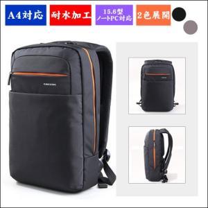 ビジネス バッグ リュック  USB対応 通学 通勤 旅行用バックパック アウトドア  バッグ 軽量|dream-brother