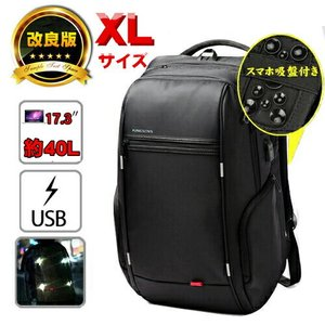 ビジネス リュック サック  USB対応 通学 通勤 旅行用 アウトドア  バッグ 軽量  パソコン ノートPC タブレット ipad 収納|dream-brother