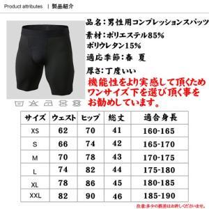 9fae91de529e4 ... タイツ メンズ スポーツ コンプレッション インナー メンズ ハーフ スパッツ インナーパンツ 高機能 春 夏 秋|