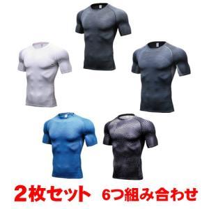 コンプレッション/ランニング/マラソン/バスケットボール/サッカー/スポーツ/ゴルフにも最適  【組...
