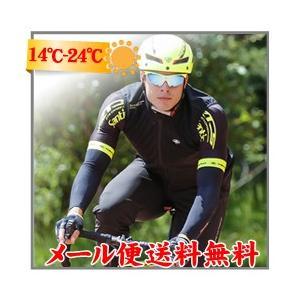 自転車 ウェア サイクルジャージ 裏起毛ベスト ウインドベスト 防風ベスト ノースリーブ サイクリング 防寒 冬 サイクルウェア dream-brother