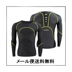 コンプレッション シャツ、ウェア スポーツインナー長袖、 メンズ セール|dream-brother