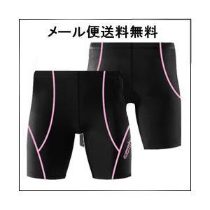 女性夏用コンプレッション タイツ、スポーツインナーパンツ、レディース セール|dream-brother