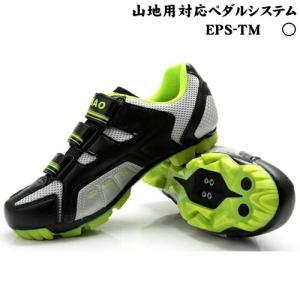 ■品番:tb01-b943-0204 ■カラー:ブラック/グリーン ■参考重量:750g ■生産国:...