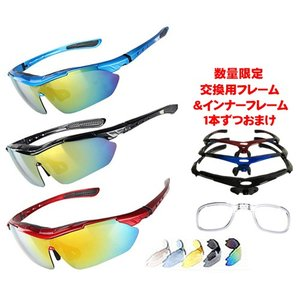 スポーツサングラス 偏光レンズ クリアレンズ  交換用5枚付き uvカット メンズ 度付きレンズ装着も可能