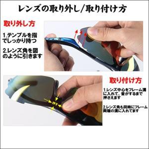 スポーツサングラス 偏光レンズ クリアレンズ  交換用5枚付き uvカット メンズ 度付きレンズ装着も可能|dream-brother|07
