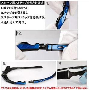 スポーツサングラス 偏光レンズ クリアレンズ  交換用5枚付き uvカット メンズ 度付きレンズ装着も可能|dream-brother|09